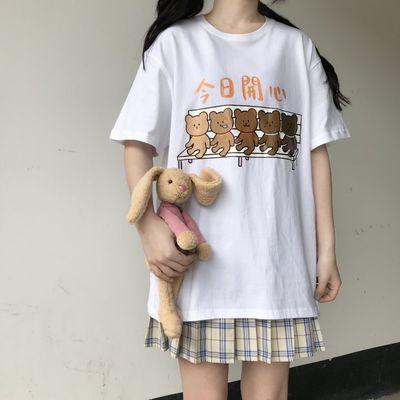 古屋兔丸【今日开心】可爱T恤日系软妹古着感宽松百搭短袖上衣女