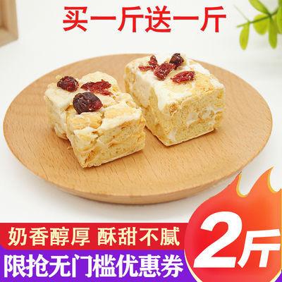 【买一斤送一斤】雪花酥饼干糕点零食网红牛轧奶芙多规格可选批发