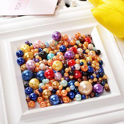 分割1包500颗颜色混搭 diy饰品配件仿珍珠人造珍珠鞋帽子服装diy