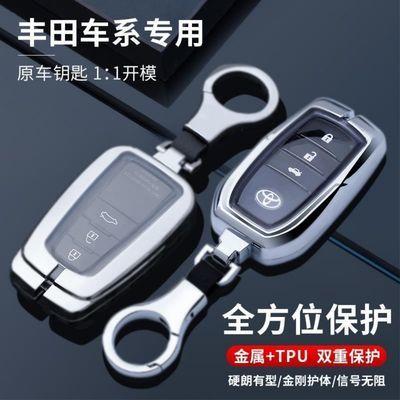 丰田八代凯美瑞钥匙套卡罗拉汉兰达皇冠奕泽CHR8雷凌双擎钥匙包壳