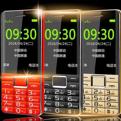 直板大屏老人手机移动联通版超长待机老年手机备用功能机