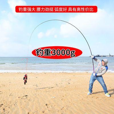 【厂长自用】台钓竿碳素钓鱼杆鲫鱼竿28调超轻超硬鱼竿手竿72米