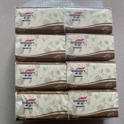 G品软抽纸三层420张8包装家庭装面巾纸餐巾纸擦手纸卫生纸