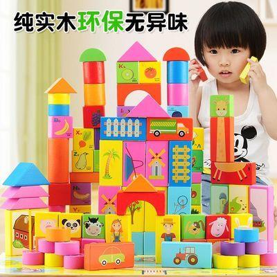 木制动物100粒数字积木益智儿童2-3-6岁幼早教男女小孩宝宝玩具