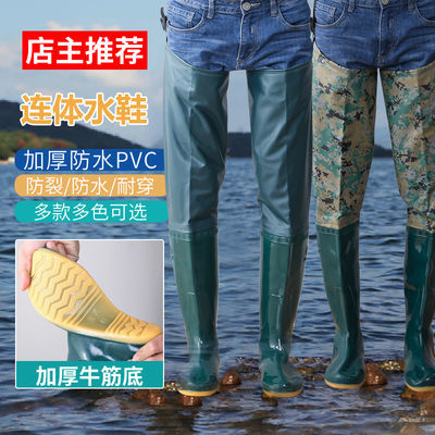 2010齐腰雨裤男加厚下水裤半身插秧雨鞋连体长筒捕鱼过膝一体雨靴