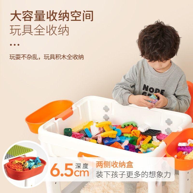 【超大颗粒 2块面板!】布鲁可齿轮积木包积木桌拼装玩具
