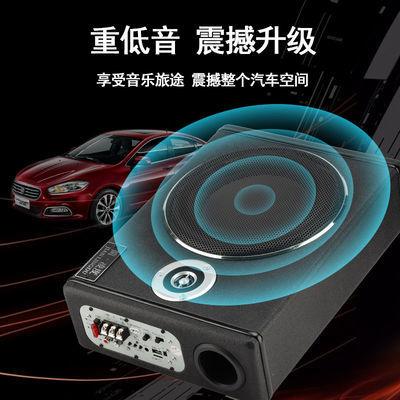 车载音响低音炮12V超重低音8寸24V货车改装大功率大音量蓝牙音箱