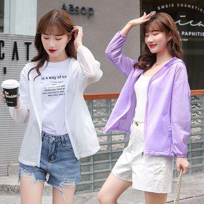 防晒衣女夏季薄款外套女装2020新款潮上衣夏防紫外线防晒衣网红款