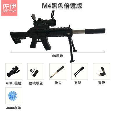 顺丰包邮大号M4M24儿童玩具枪98k吃鸡狙击枪男孩玩具枪绝地求生aw