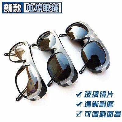 白色透明墨色玻璃镜片打磨防尘防风电焊劳保防护眼镜