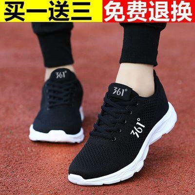 品牌女鞋夏季网面透气运动鞋女学生轻便跑步鞋休闲旅游健身鞋防滑