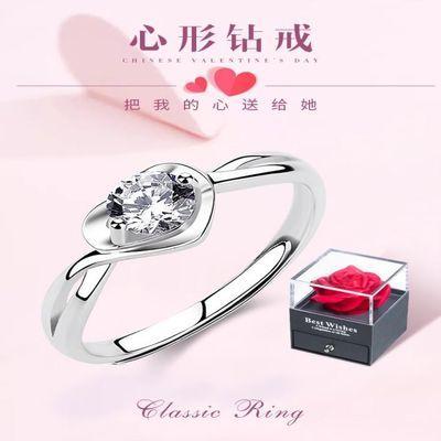 心形戒指女纯银求婚表白钻戒结婚女士ins潮时尚送女友情人节礼物