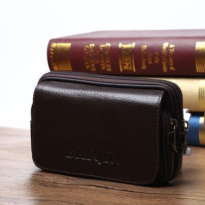 5寸真皮手机穿皮带腰包两层牛皮收银零钱包袋横款男士多功能小包