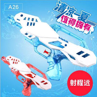 儿童发光水枪玩具戏水沙滩玩具水枪超远射程水滋水喷射枪