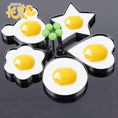 【超值5个装/3个装】加厚不锈钢煎蛋器模型创意煎鸡蛋荷包蛋模具