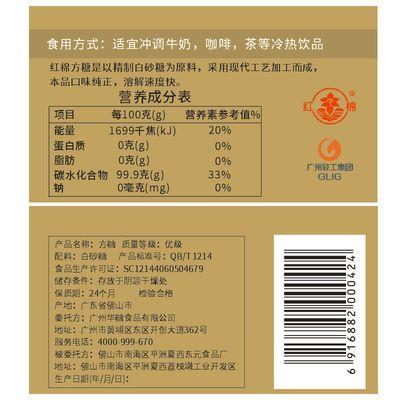 红棉方糖块2盒装240粒咖啡方糖奶茶伴侣用调味糖白砂糖咖啡糖包邮