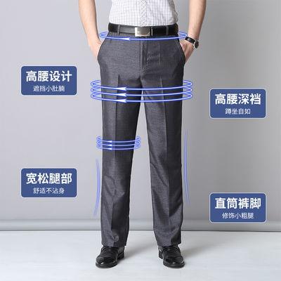 夏季中年男裤宽松直筒中老年男士舒适休闲裤夏薄款西裤爸爸裤子