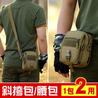 手机腰包男士多功能穿皮带竖款运动休闲迷你户外战术弹弓包斜挎包