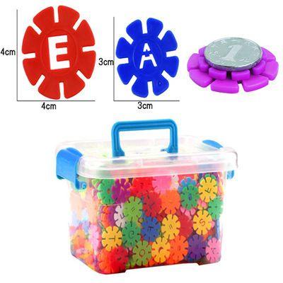 儿童大号盒装拼插塑料雪花片积木玩具幼儿园男孩女孩拼图益智积木