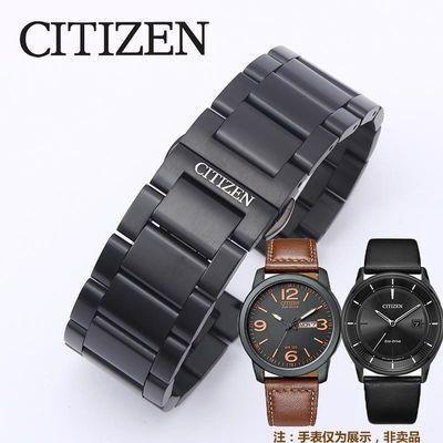 CITIZEN西铁城手表带钢带男精钢适用原装光动能AO9000 BM8475 23