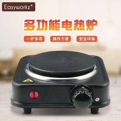 家用多功能电陶炉 智能光波炉 可调温小型电热炉茶炉摩卡壶咖啡炉