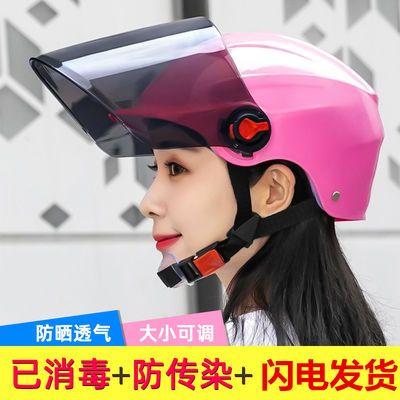 电动车头盔女夏季防晒防紫外线男士通用电瓶摩托车安全帽半盔四季