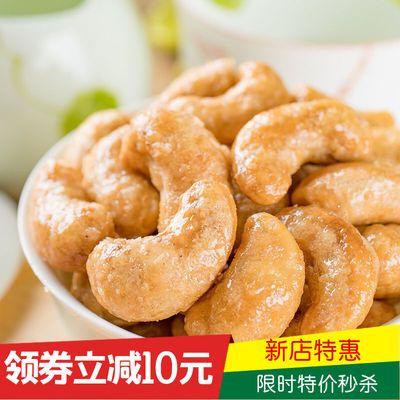 果果童新货越南特产炭烧腰果净重100g/500g/袋装腰果坚果零食干果