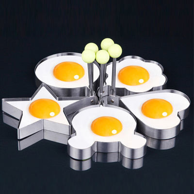 不锈钢煎蛋模具煎鸡蛋模型煎蛋器爱心形荷包蛋饭团diy磨具加厚