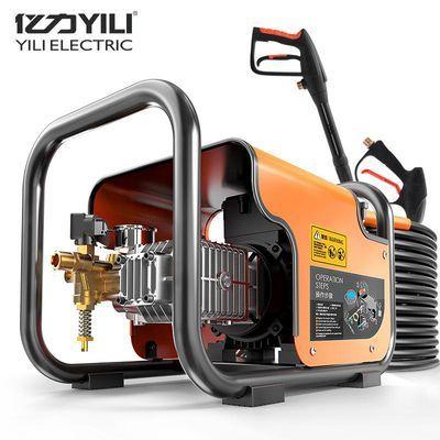 亿力YLQ7550G7551G商用洗车机高压清洗机洗车水枪洗车神器洗车泵