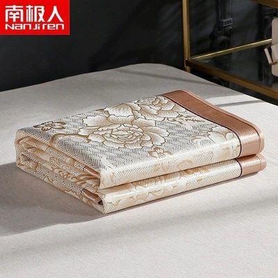 【南极人凉席】床夏可折叠冰丝席三件套学生宿舍米席子