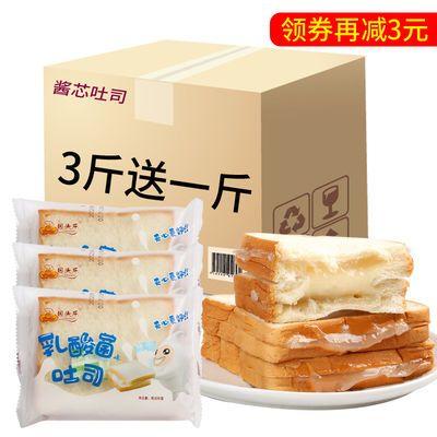 乳酸菌面包早餐零食学生代餐食品软吐司切片整箱混合2000克/500克