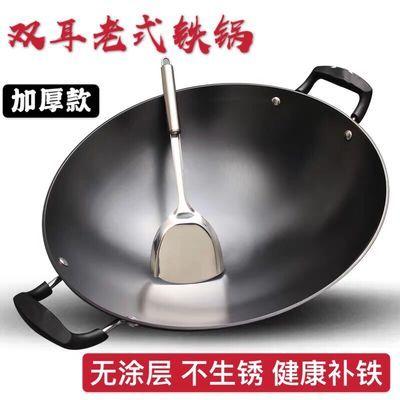 加厚铸铁炒锅真不锈双耳炒锅不粘锅无涂层老式生铁锅圆底燃气灶锅