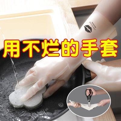 洗碗耐磨手套女厨房刷碗清洁防水家用洗衣服橡胶耐用透明家务洗菜