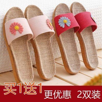 买一送一亚麻拖鞋女夏季情侣男士居家室内防滑耐磨软底厚底家居鞋