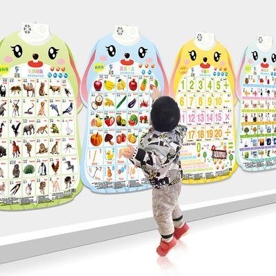 拼音挂图有声早教启蒙发声母韵母幼儿童宝宝玩具识字母表卡片点读