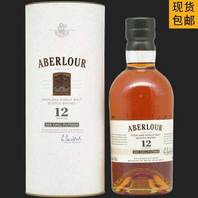 洋酒进口Aberlour雅伯莱双桶12年单一麦芽威士忌亚伯乐/亚伯劳尔