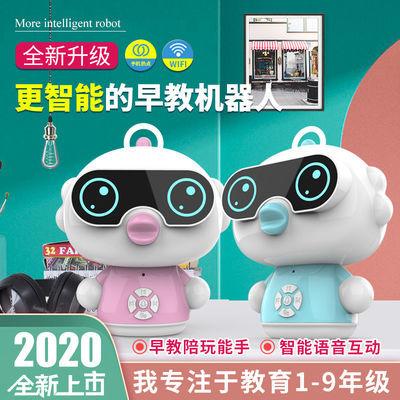 凯旋猫智能机器人嘟嘟侠儿童早教机语音对话wifi小白小胖益智学习