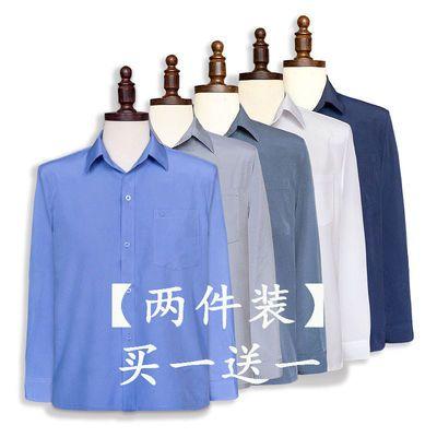夏季中老年男士衬衫长袖衬衣爸爸款薄款夏装纯色宽松上衣老人衣服