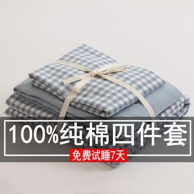 无印工厂水洗棉四件套纯棉床上用品格子被套全棉床单床笠三件套4