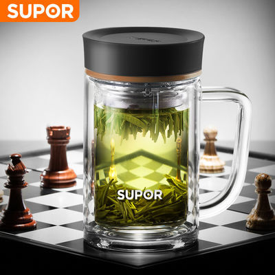 苏泊尔双层玻璃杯带把透明便携水晶杯办公室水杯男女过滤泡茶杯子