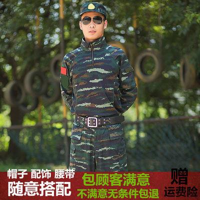 新品包邮13新款虎斑迷彩服新式老式夏作训服野特种作训套装男蛙服