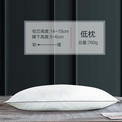 小绵羊全棉高弹羽丝绒枕五星级酒店枕头枕芯护颈成人家用枕单只装