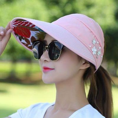帽子女士可折叠防晒太阳帽遮阳帽夏天休闲百搭出游遮脸潮韩版夏季