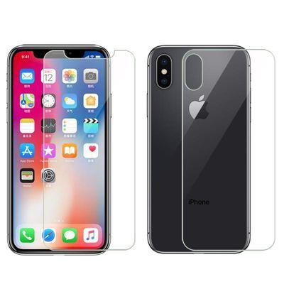 苹果XSmax钢化膜前后XR防爆手机膜8plus贴膜iphone7高清6s背膜X后