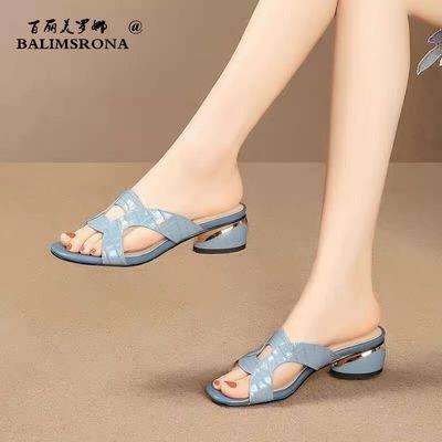 软皮凉鞋女2020夏季新款拖鞋女中跟粗跟鱼嘴露趾外穿大码女凉拖鞋