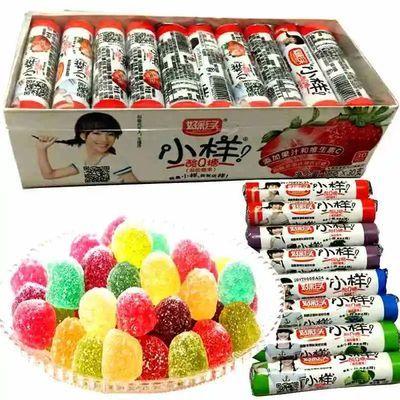 小样酸q糖540g盒装30支维生素C水果汁软糖 qq糖橡皮糖喜糖果