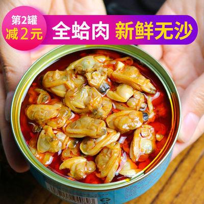 麻辣花蛤非罐头海鲜零食网红即食扇贝肉小吃蛤蜊肉麻辣零食下饭菜