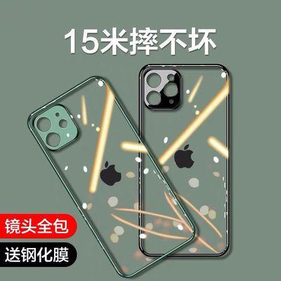 苹果x手机壳11透明iPhone7/8p/7plus硅胶xr/XsMax防摔11Pro男女SE