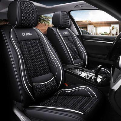 2020款奇瑞瑞虎3百万全球版1.5L手动精英型汽车座套全包冰丝坐垫