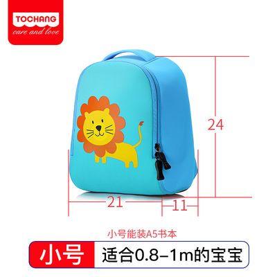 【多款可选】儿童幼儿园书包双肩背包男女童小孩1-6岁育儿园书包